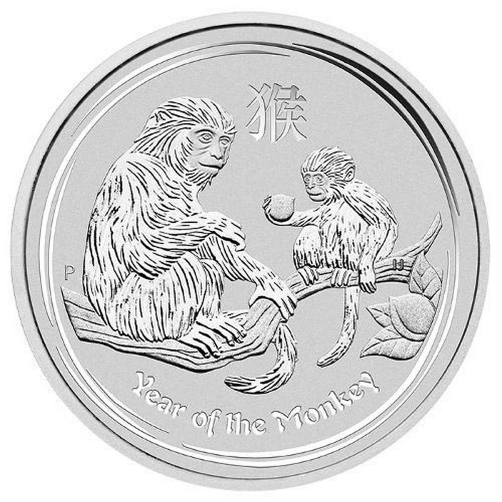2016 Australia 5 oz Silver Lunar Monkey #1AC84513