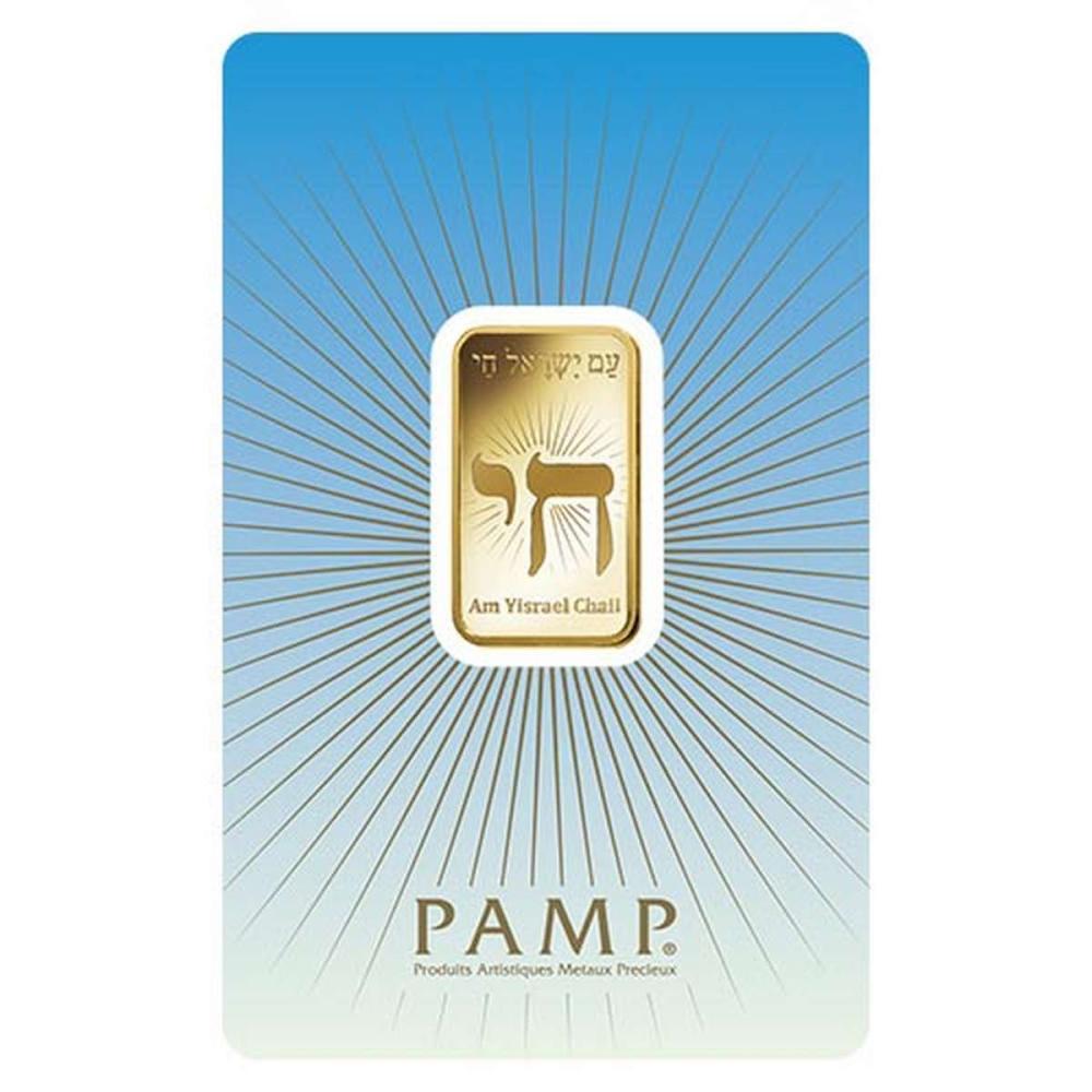 PAMP Suisse 10 Gram Gold Bar - Am Yisral El Hay #1AC96485