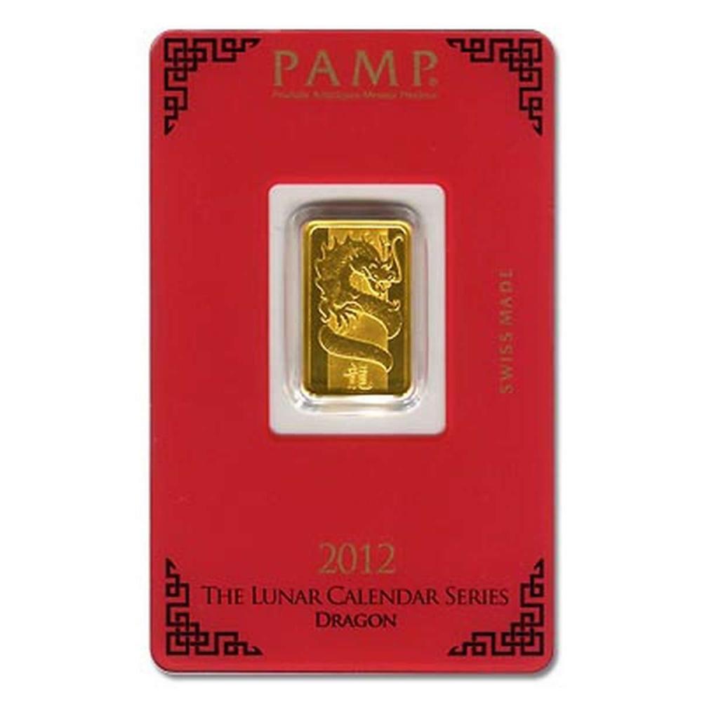 PAMP Suisse 5 Gram Gold Bar 2012 - Dragon Design #1AC96497