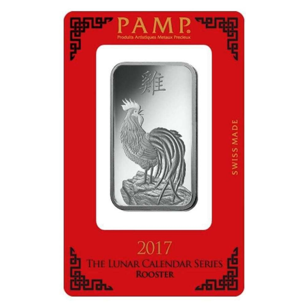 PAMP Suisse Silver Bar 1 oz - 2017 Rooster Design #1AC96593