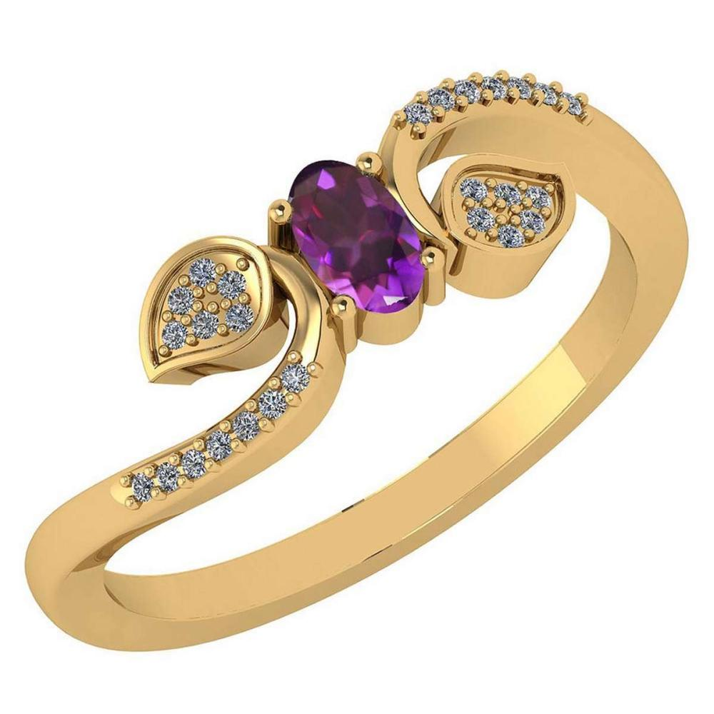 Certified 0.28 CTW Amethyst And Diamond 14k Yellow Gold Halo Ring #1AC98650