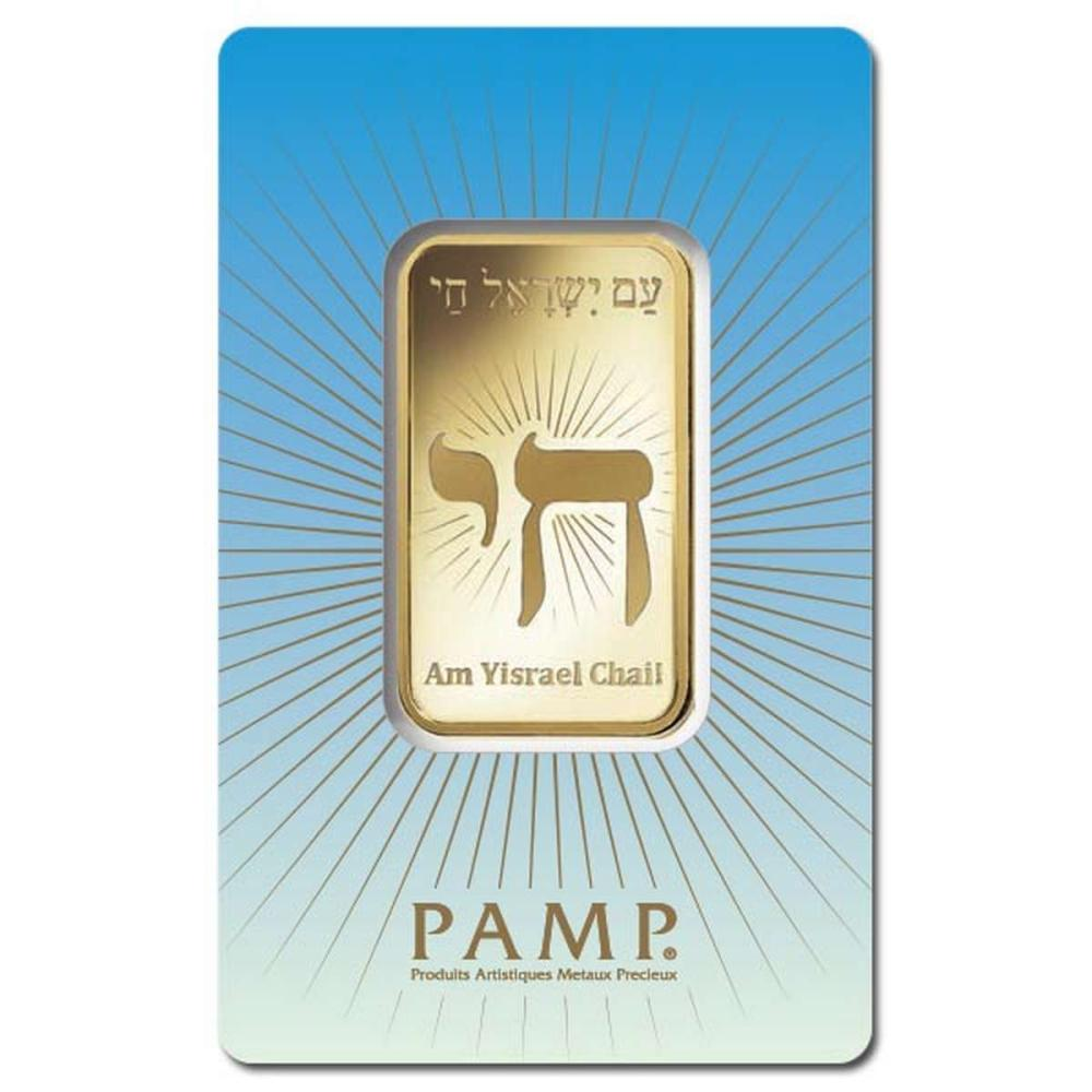 PAMP Suisse 1 Ounce Gold Bar - Am Yisral El Hay #1AC96469