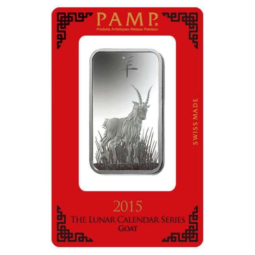 PAMP Suisse Silver Bar 1 oz - 2015 Goat Design #1AC96595