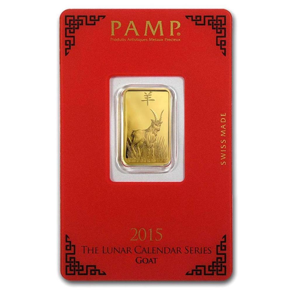 PAMP Suisse 5 Gram Gold Bar 2015 - Goat Design #1AC96496