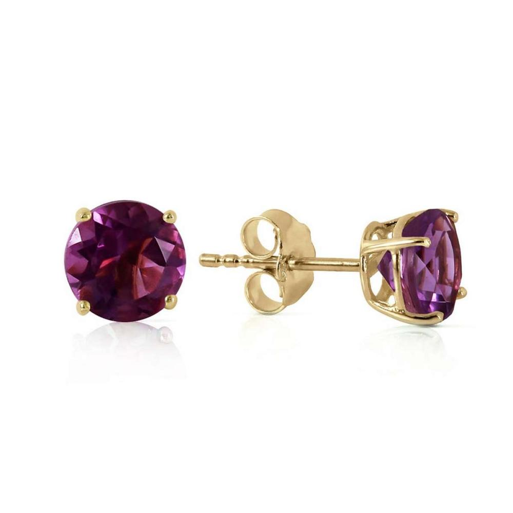0.95 CTW 14K Solid Gold Sublime Target Amethyst Earrings #1AC92399