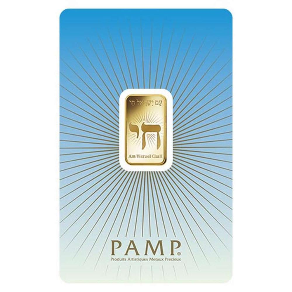 PAMP Suisse 5 Gram Gold Bar - Am Yisral El Hay #1AC96490