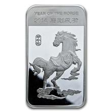 10 oz Silver Bar - (2014 Year of the Horse)