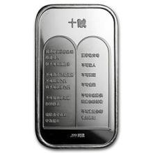 1 oz Silver Bar - Ten Commandments (Chinese)
