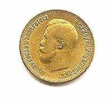 Russia 10 Rouble Gold Coin