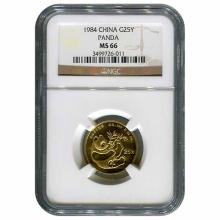 Certified Quarter Ounce Chinese Gold Panda 1984 MS66 NGC