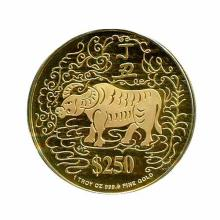 Singapore $250 Gold PF 1997 Year of the Ox