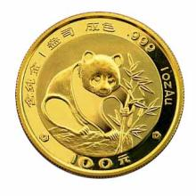 Chinese Gold Panda 1 Ounce 1988