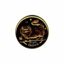 Isle of Man Gold Cat Fifth Ounce 1997