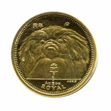 Gibraltar Half Royal Gold Proof 1994 Pekingese