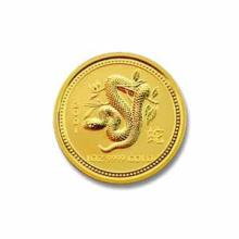 2001 Australia 1/4 oz Gold Lunar Snake