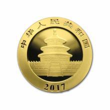 Chinese Gold Panda 8 Gram 2017