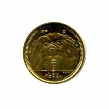 Gibraltar 5th Royal Gold Proof 1994 Pekingese