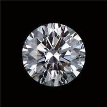 GIA CERTIFIED 0.7 CTW ROUND DIAMOND K/SI1