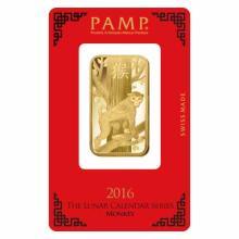 PAMP Suisse 1 Ounce Gold Bar - 2016 Monkey Design