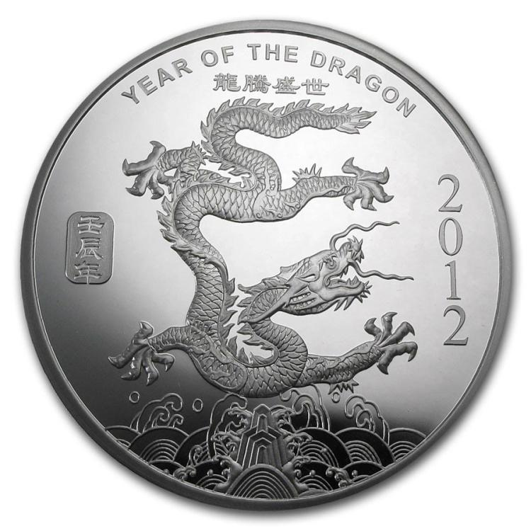 10 oz Silver Round - (2012 Year of the Dragon)