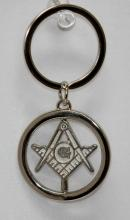 Silver Masonic Symbol Turning Key Chain