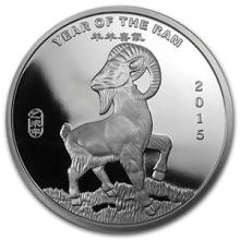 2 oz Silver Round - (2015 Year of the Ram)