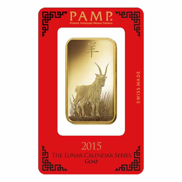 PAMP Suisse 1 Ounce Gold Bar - 2015 Goat Design