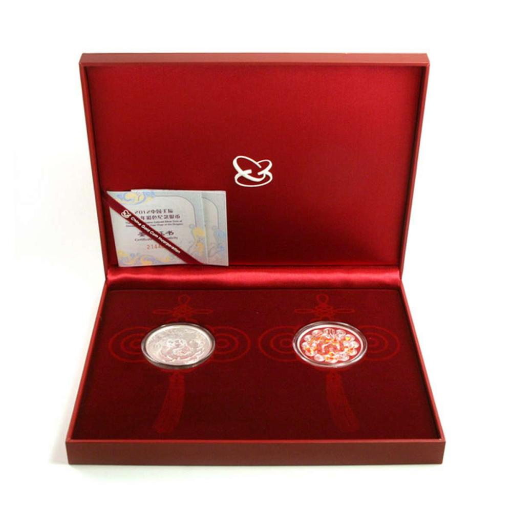 2012 China Year of the Dragon 1 oz Silver Coin and Colorized Coin (w Box & COA)