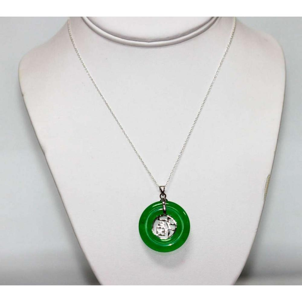 Lot 1047: Natural Chinese Design Green Jade Pendant