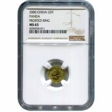 China 5 yuan Gold Panda 2000 Frosted Ring MS65 NGC