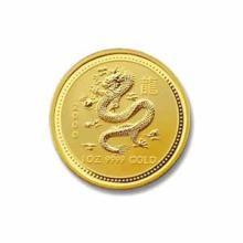 2000 Australia 1/4 oz Gold Lunar Dragon