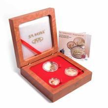 2008 South Africa Proof Gold Krugerrand 3-Piece Oom Paul Set