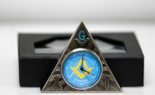 Masonic Pyramid blue dial table clock