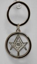 Silver Masonic Symbol Turning Key Chain