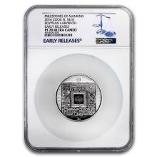 2016 Silver Milestones of Mankind Egyptian Labyrinth PF-70 NGC ER