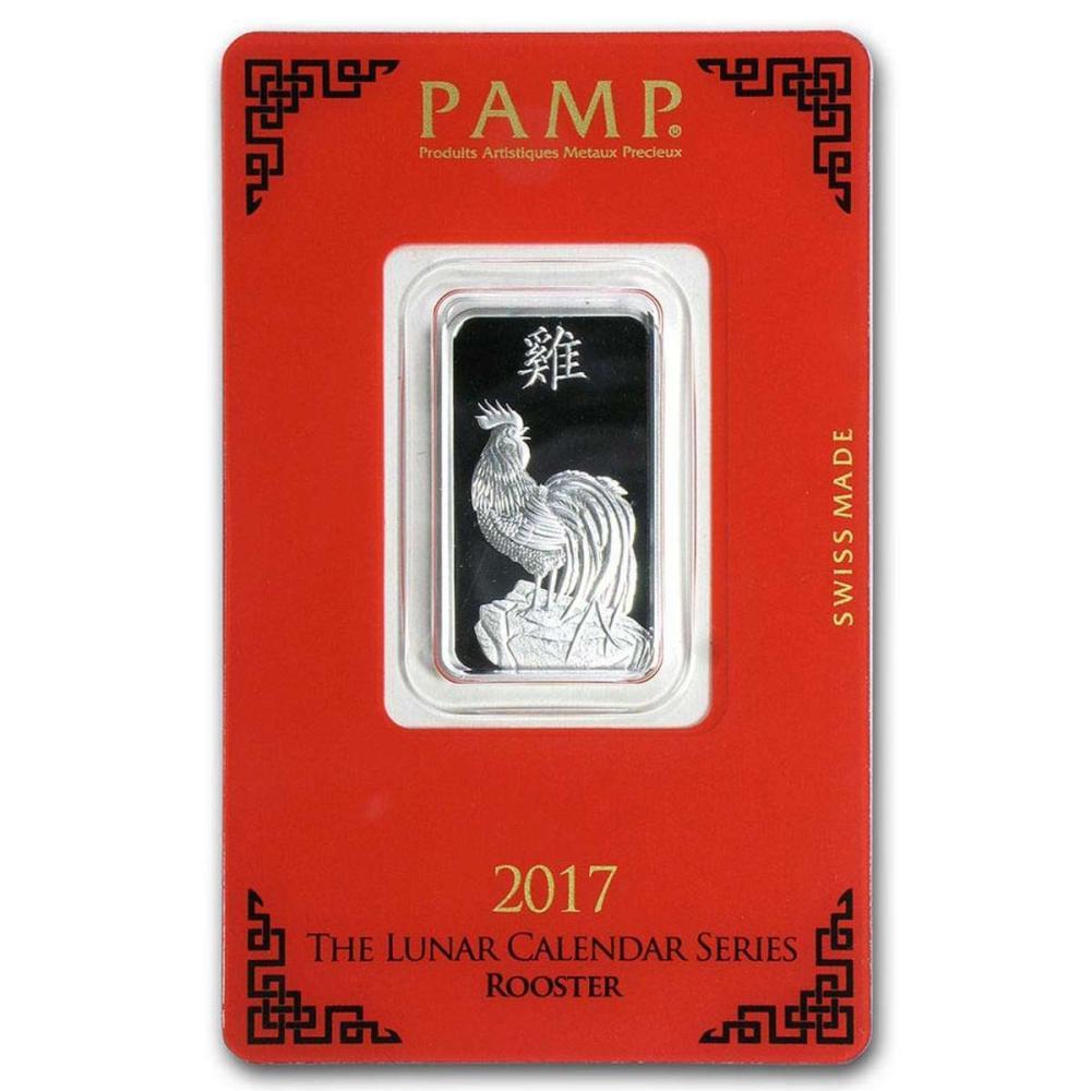 PAMP Suisse Silver Bar 10 Gram - 2017 Rooster Design