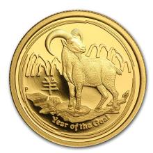 2015 Australia 1/4 oz Gold Lunar Goat Proof (w/box and COA)