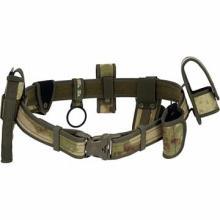 Classic Safari Camo Tactical Belt
