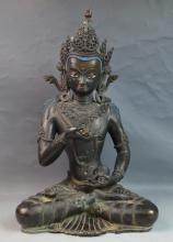 Asian Antiques & Decorative Arts Sale