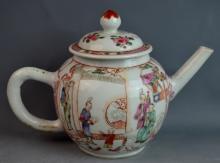 Chinese Famille Rose Porcelain Lidded Teapot