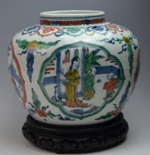 Chinese Ming Dynasty Famille Rose Porcelain Jar