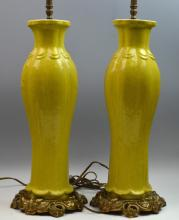 Pair of Chinese Bronze Mounted Yellow Lamps