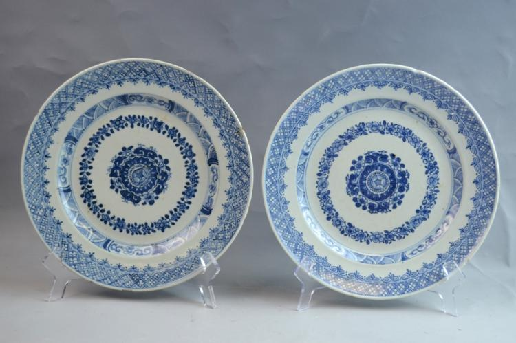 Chinese Export Pale Blue and White Porcelain Plate