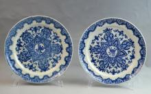 Pr. Chinese Export Blue and White Porcelain Plates