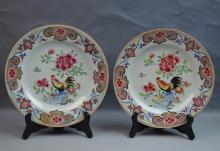 Chinese18th C. Export Famille Rose Porcelain Plate