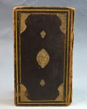 Early 17th Century Hafez-Iranian Islamic Book