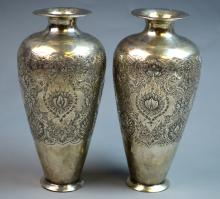 Pair of Iranian Silver Vases