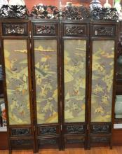 Chinese Wood Panel with Kesi Screen