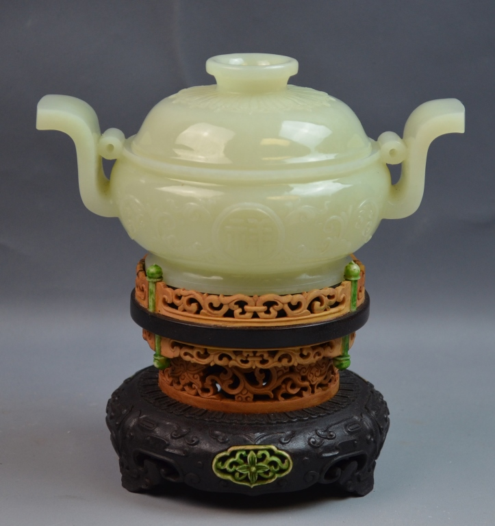 Chinese Carved Jade Censer on Wood Stand