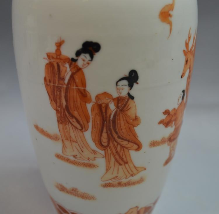 Chinese Iron Red Porcelain Vase w/ 6 Character Mar